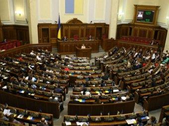 Депутаты Верховной Рады Украины поддержали теракт в Чечне