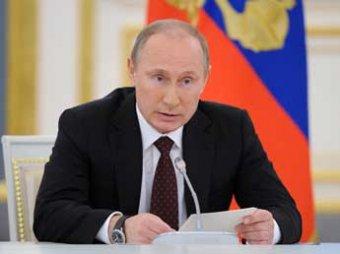 Прямая трансляция послания президента федеральному собранию 4 декабря пройдет на Первом канале (видео)