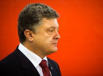 Новости Новороссии и Украины на 18 декабря: Порошенко заявил, что мечтает стать депутатом Европарламента