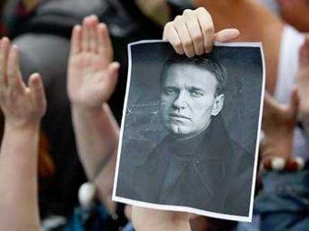 В Москве начинается оглашение приговора братьям Навальным