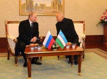 Россия списала Узбекистану долг в  млн