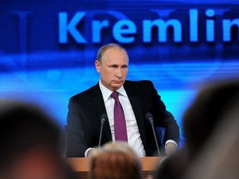 "Путин стал человеком года по версии ""Левада-центра"""