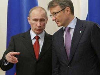Греф опроверг Путина: спекуляции рублем – это рационально