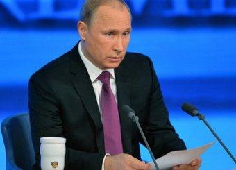 Пресс-конференция Путина 18.12.2014: президент рассказал, когда кризис в России сменится ростом (ВИДЕО)