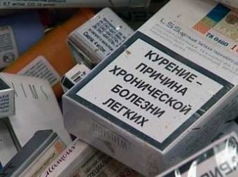 Средняя цена пачки сигарет в России с января подорожает до 68 рублей