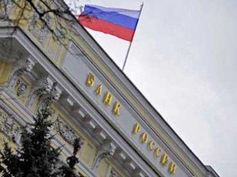 ЦБР лишил лицензии Торгово-строительный банк и Бузулукбанк