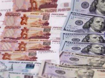 Доллар и евро резко упали к рублю после выступления Путина