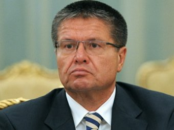 Алексей Улюкаев озвучил причину обвала рубля