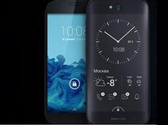 YotaPhone 2 по версии Forbes назван прорывом 2014 года
