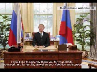 """Появившееся """"видеопоздравление"""" Путина с 2016 годом """"взорвало"""" интернет"""