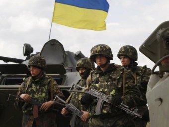 Украинские силовики во время учений использовали фотографии Путина и Пореченкова