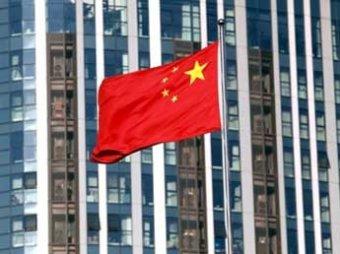 Китай готов помочь России экономически