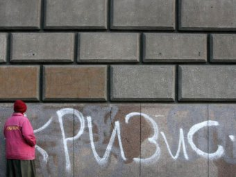 Социологи: большинство россиян поверили в грядущий экономический кризис
