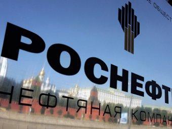"""""""Роснефть"""" таинственно и всего за час разместила на бирже облигации на 600 млрд рублей"""
