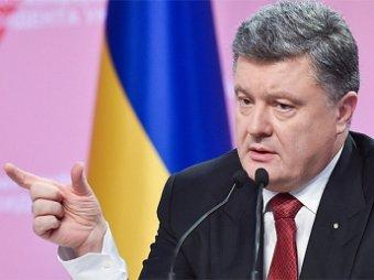 Новости Новороссии и Украины 30 декабря 2014: Порошенко заявил, что считает конфликт на востоке Украины надуманным