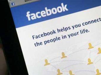 Соцсеть Facebook признала своих пользователей людьми