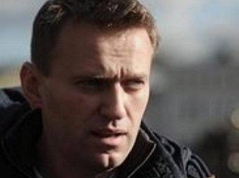 Навальный задержан на Манежной площади за нарушение условий домашнего ареста