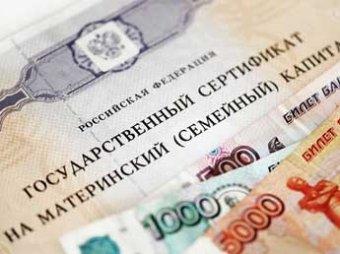 Медведев готов разрешить россиянкам тратить маткапитал на покупку машины