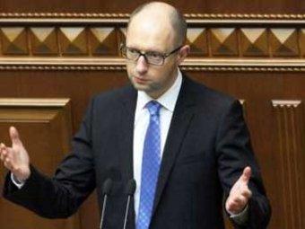 Яценюк рассказал о личных потерях из-за кризиса