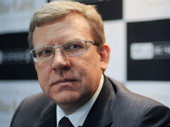 Депутаты Госдумы заинтересовались элитной недвижимостью Алексея Кудрина