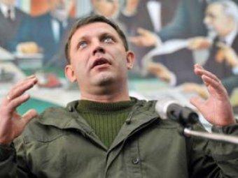 "Глава ДНР Захарченко заявил, что видел момент крушения ""Боинга 777"" под Донецком"