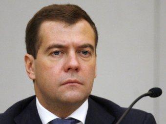 """Дмитрий Медведев подписал постановление о частичной приватизации """"Роснефти"""""""