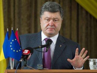 Новости Украины 11 декабря 2014: Порошенко попросил Россию закрыть границу с Украиной и вывести войска