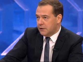 Интервью Медведева 10 декабря 2014: премьер рассказал, почему упал курс рубля, и в какой валюте он хранит сбережения (ВИДЕО)