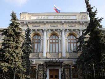 ЦБР предупредил о рисках для финансовой стабильности из-за падения курса рубля