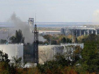 Новости Новороссии 1 декабря 2014: взорван старый терминал донецкого аэропорта
