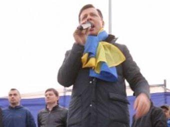"""СМИ: мэр Запорожья ушел в отставку после требования Ляшко """"есть флаги"""""""