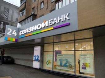 Связной банк ввел лимит на снятие наличных и переводы с карт