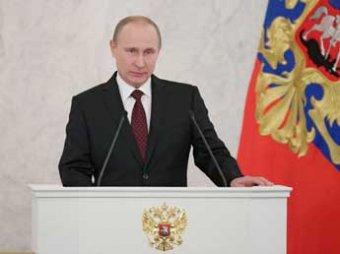 Обращение Путина 4 декабря 2014, прямая трансляция: Путин рассказал Федеральному собранию про Крым, санкции, падение рубля и угрозах для России (ВИДЕО)