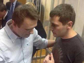 Суд огласил приговор братьям Навальным: по 3,5 года каждому