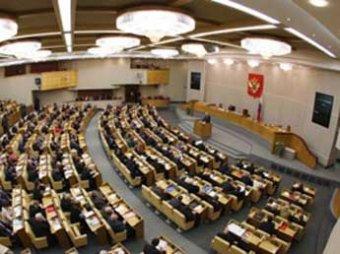 """Сенаторы предложили сдать мандаты авторам """"глупых"""" законопроектов из Госдумы"""