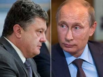 Порошенко написал Путину про летчицу Савченко и эффективные санкции против РФ