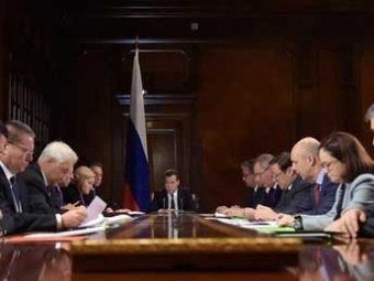 Власти одобрили антикризисный план на 2015 год