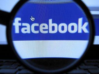 Facebook назвали одной из основных причин разводов