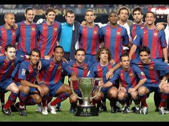 Испанская «Барселона» разорвала отношения с ФИФА