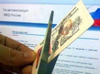 """В России водителей смогут лишать прав на 20 лет за """"пьяные"""" ДТП"""