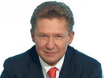Миллер заявил об остановке транзита российского газа через Украину в Европу