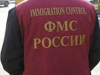 Более 1 млн мигрантов ФМС запретит въезд в Россию