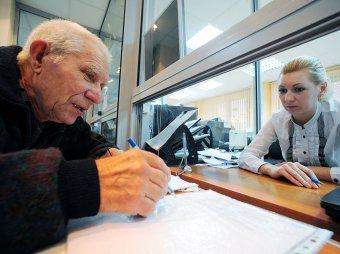 СМИ: Размер пенсий для мужчин и женщин в России будет различаться