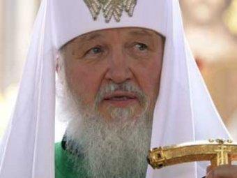 Патриарх Кирилл предложил полностью запретить в России аборты