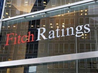 Fitch понизило кредитный рейтинг России