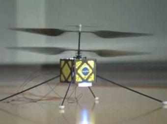 НАСА разработало вертолет для разведки на Марсе