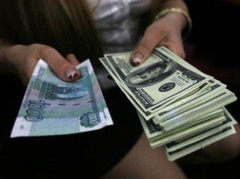Нефть рухнула до , в случае паники доллар может вырасти до 80 рублей
