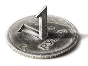 Европарламент предложил отменить хождение рубля за границей