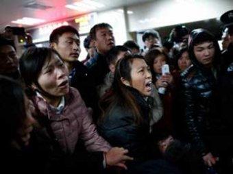 В Китае в давке из-за фальшивых долларов погибли 36 человек