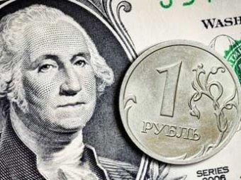 Курс доллара 12 января 2015 стремительно вырос